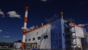 Należąca do PGNiG kopalnia ropy i gazu Lubiatów-Miedzychód-Grotów (LMG). Fot. Materiały prasowe PGNiG (3)
