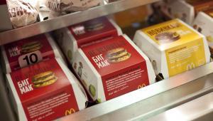 Restauracja McDonalds w Rosji