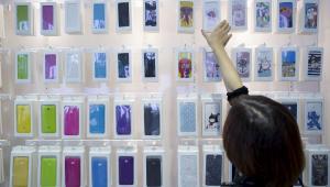 Sklep firmy Xiaomi
