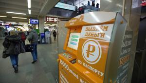 Rosyjskie bankomaty należące do Grupy 4finance, które udzielają natychmiastowych pożyczek