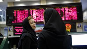 Pracownice Giełdy Papierów Wartościowych w Teheranie, Iran, 24.08.2015
