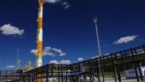 Należąca do PGNiG kopalnia ropy i gazu Lubiatów-Miedzychód-Grotów (LMG). Fot. Materiały prasowe PGNiG (4)