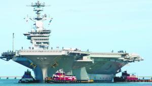 """Lotniskowiec """"Theodore Roosevelt"""" jest już gotowy wspierać siły amerykańskie w czasie uderzania na Syrię"""