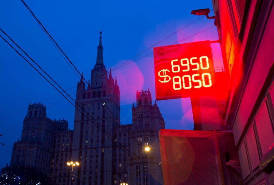 Rubel, Rosja, Moskwa