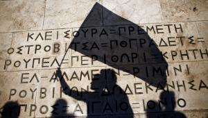 Grecja, Ateny, demonstracje przed Grobem Nieznanego Żołnierza
