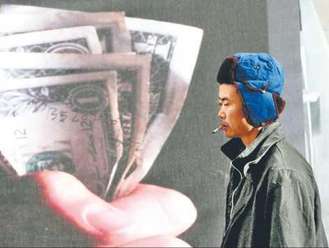 Pogrążona w kryzysie Ameryka coraz ostrzej domaga się od Chin uwolnienia kursu juana, widząc w tym ratunek dla swojej gospodarki. Ale Pekin mówi twardo: nie