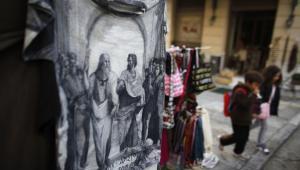 Grecja, Anety: pamiątkowa koszulka z podobizną Arystotelesa i Platona